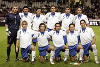Fotball<br /> Foto: Dppi/Digitalsport<br /> NORWAY ONLY<br /> <br /> FOOTBALL - FIRENDLY MATCH 2005/2006  - IVORY COAST v ITALY - 16/11/2005 <br /> <br /> ITALIA v ELFENBENSKYSTEN<br /> <br /> ITALY TEAM (BACK ROW LEFT TO RIGHT: CHRISTIAN ABBIATI / VINCENZO IAQUINTA / CRISTIAN ZACCARDO / FABIO GROSSO / ANDREA BARZAGLI / ALBERTO GILARDINO. FRONT ROW: DANIELE DE ROSSI / ANDREA PIRLO / SIMONE BARONE / ALESSANDRO DEL PIERO / MARCO MATERAZZI)