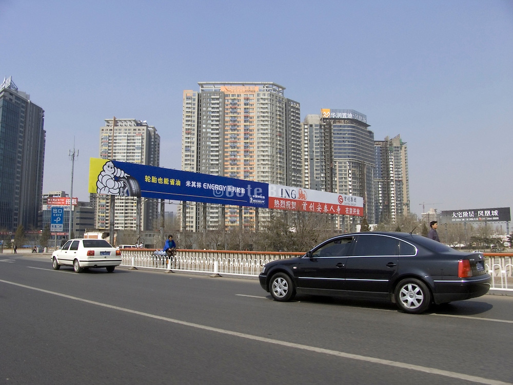 new high rise with advertisement billboard China Beijing