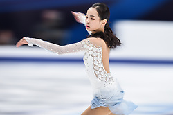 MOSCOW, Nov. 17, 2018  Eunsoo Lim of South Korea competes during Ladies short at the Rostelecom Cup 2018 ISU Grand Prix of Figure Skating in Moscow, Russia, on Nov. 16, 2018. (Credit Image: © Xinhua via ZUMA Wire)