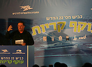 Israeli Minister of Transport Yisrael Katz  at a cutting of a ribbon ceremony November 11 2012.