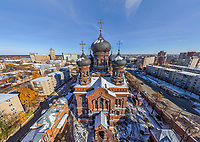 Aerial view of Golden Ring, Ivanovo, Russia