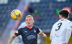 20MAR21 Falkirk's Callum Morrison. Falkirk 2 v 0 Montrose, Scottish Football League Division One game played 20/3/2021 at The Falkirk Stadium.