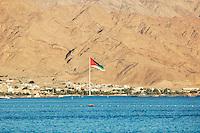 http://en.wikipedia.org/wiki/Aqaba_Flagpole