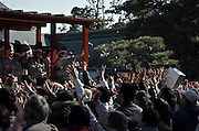 Setsubun at the at the Tsurugaoka Hachimangu shinto shrine in Kamakura Japan