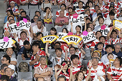 September 20, 2019, Tokyo, Japan: Japanese fans support their national team during the Rugby World Cup 2019 Pool A match between Japan and Russia at Tokyo Stadium. Japan defeats Russia 30-10. (Credit Image: © Rodrigo Reyes Marin/ZUMA Wire)