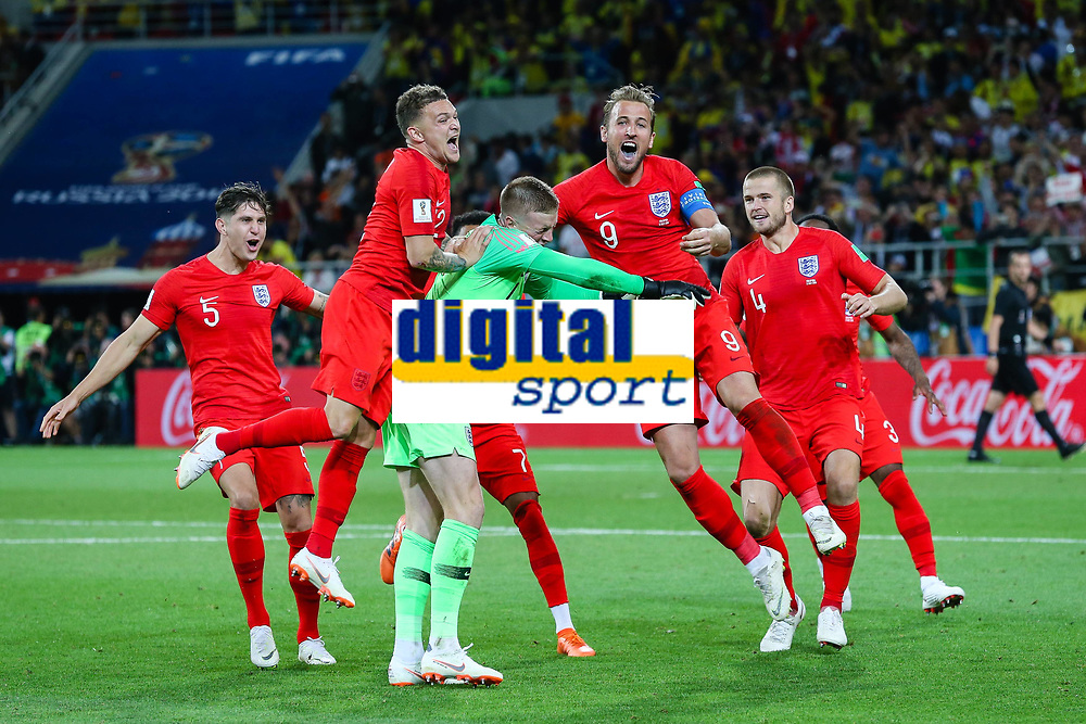Colombia v England 2018 FIFA World Cup WM Weltmeisterschaft Fussball Eric Dier of England celebrates with team mates after scoring to win the penalty shoot out 3:5 in the Colombia v England 2018 FIFA World Cup match at Spartak Stadium, Moscow PUBLICATIONxNOTxINxUK Copyright: xPaulxChestertonx FIL-11981-0227