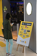 The first face recognition retail outlet in Shanghai. Customers need to download the application. Then photograph themselves. The photograph is registered in thge application. When they want to enter the shop, their face is recognised and they are allowed in. On leavbing the shop, again their face is recognised and purchase of the goods they buy is by face recognition