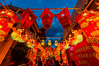 Beautiful silk lanterns illuminated in the Old Town (Dali Gucheng), Dali, Yunnan Province, China.