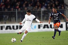 Montpellier vs Paris Saint Germain - Ligue 1 - 03/12/2016