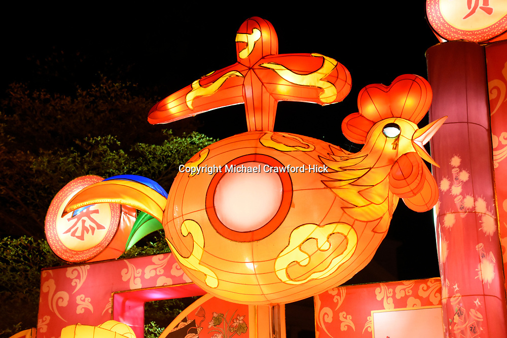 Money Tree for Chinese New Year