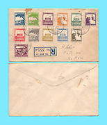 Palestine, A registered envelope from 1945 with a set of pictorial British Mandate stamps