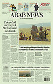 September 29, 2021 - ASIA-PACIFIC: Front-page: Today's Newspapers In Asia-Pacific