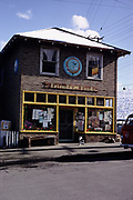 CS02429. Friends of Food store, Goose Hollow. February 28, 1971