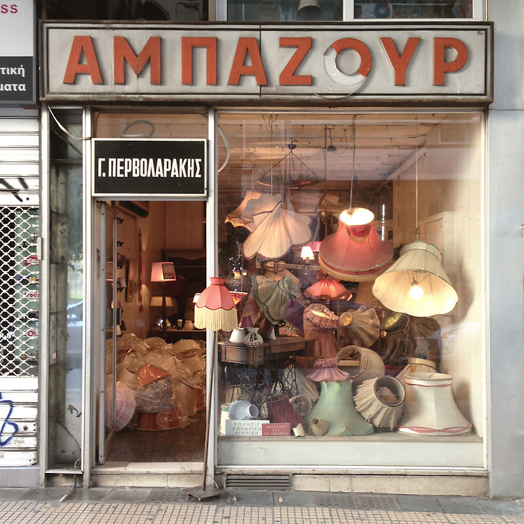 A still open lampshade shop in Evripidou Str. The sign reads Abat-jour in greek writing.