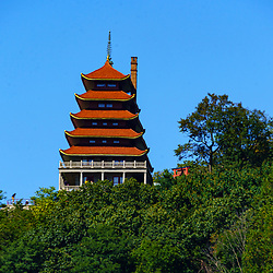 Reading, PA, USA - September 19, 2020: A distant view of the Pagoda in Reading, Berks County, PA.
