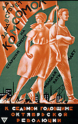 Long Live the Komosol', 1924. Soviet propaganda poster by Alexander Samokhvalov.  Girl and youth of the Communist Union of Youth carry their flag.   Russia USSR  Communism Communist
