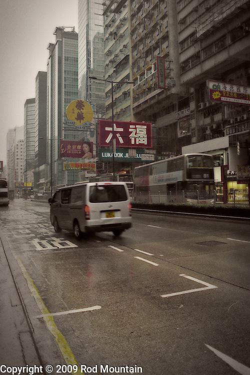 Mongkok, Hong Kong 2009