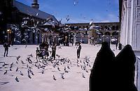 Syrie - Damas - Mosquée des Omeyyades
