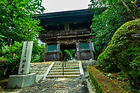 """Konomneji Gate - Temple 27 Konomineji is situated a long days walk - about 28 kilometers - from the previous temple, Kongochoji.  Konomineji is situated at 424 meters above sea level on the upper slope of Konomine Peak.  A section of the footpath leading to it is very steep, so the temple is called a Nansho Temple, meaning that it is hard to reach. It is one of the most difficult climbs in the entire pilgrimage, the path leading to the temple continues for more than a kilometre at a slope of 45 degrees. It is also classed as asekisho, a kind of """"spiritual checkpoint"""" where your motives are examinedand if found wanting pilgrims would be unable to carry on with the pilgrimage. Konomineji was founded in the early 8thcentury by Gyoki who is credited with founding quite a few of the temples on the Shikoku Pilgrimage, about a century later Kobo Daishi visited and expanded the temple.  On the temple's slopes is a beautifully sculpted vertical garden."""