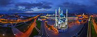 Panoramic aerial view of Qolsharif Mosque at night, Kazan, Russia
