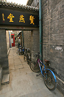 Beijing Hutong Alley and Bikes - Hutongs are narrow alleys forming traditional courtyard residences. Many neighbourhoods were made up by joining one family compound to another to form a hutong and then joining one hutong to another.