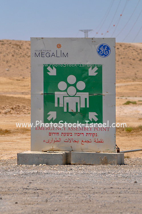 Emergency Assembly Point at the Ashalim power station