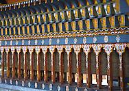 central square, Thimphu