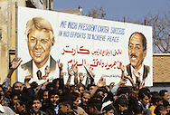 A billboard along the Cairo parade route   during the visit of President Jimmy Carter to Egypt in March (7-9) 1979.<br /> <br /> Photograph by Dennis Brack<br /> bb45