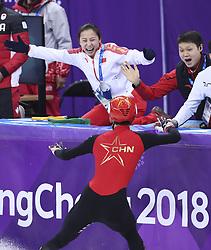 PYEONGCHANG, Feb. 22, 2018  Wu Dajing of China (bottom) celebrates victory with coach Li Yan (top L) after winning men's 500m final of short track speed skating at the 2018 PyeongChang Winter Olympic Games at Gangneung Ice Arena, Gangneung, South Korea, Feb. 22, 2018. Wu Dajing claimed gold medal in a time of 0:39.584 and set new world record. (Credit Image: © Lan Hongguang/Xinhua via ZUMA Wire)