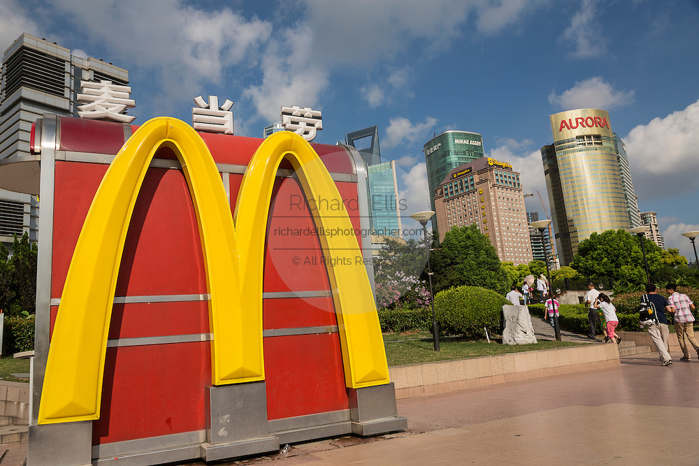 A McDonald's fast food kiosk in Pudong, Shanghai, China