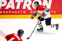 Christopher Bodo of Hungary during ice hockey match between Lithuania and Hungary at IIHF World Championship DIV. I Group A Kazakhstan 2019, on May 2, 2019 in Barys Arena, Nur-Sultan, Kazakhstan. Photo by Matic Klansek Velej / Sportida