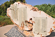 The new monument (2008)  for the 73 IDF soldiers who found their death in the 1997 Israeli helicopter disaster, when 2 helicopters collided over She'ar Yeshuv in northern Israel..The Israeli memorial day (Yom Hazikaron) is observed on the 4th day of the month of Iyar of the Hebrew calendar, always preceding the next day's celebrations of Israel Independence Day.