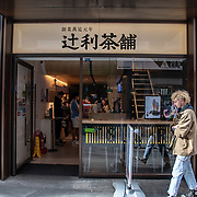 Tsujiri in London Chinatown Sweet Tooth Cafe and Restaurant at Newport Court and Garret Street on 15 June 2019, UK.