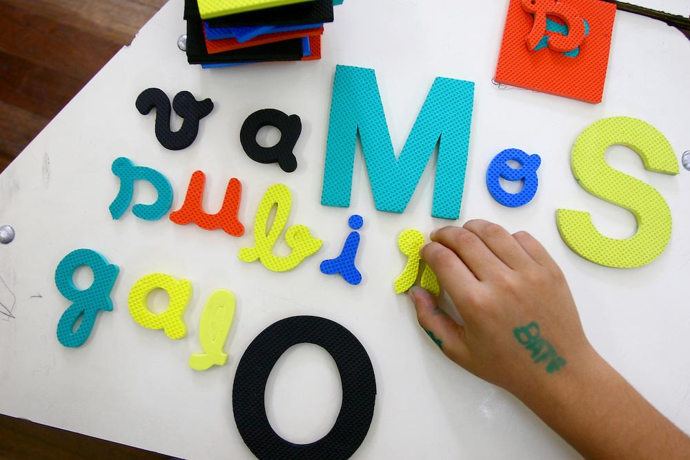 Belo Horizonte_MG, Brasil...Aula para a 1a serie na E. E. Barao do Rio Branco em Belo Horizonte...E. E. Barao do Rio Branco middle school in Belo Horizonte...Foto: LEO DRUMOND / NITRO