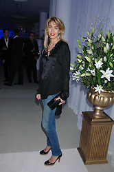 ASSIA WEBSTER attending the Tag Heuer party where an exhibition of photographs by Mary McCartney celebrating 15 exception women from 15 countries was unveiled at the Royal College of Arts, Kensington Gore, London on 8th February 2007.<br /><br />NON EXCLUSIVE - WORLD RIGHTS