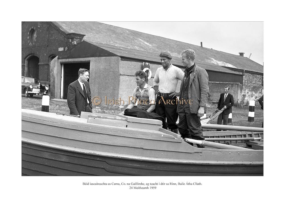 24 Meitheamh 1959<br /> Báid iascaireachta as Carna, Co. na Gaillimhe, ag teacht i dtír sa Rinn, Baile Átha Cliath. <br /> <br /> Lobster Fishing Boats from Carna, Galway arrive at Ringsend, Dublin