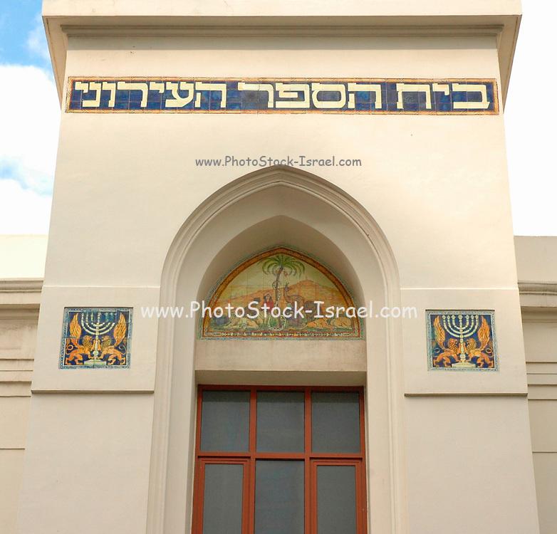 Old style buildings from the 1920 s in Ehad Haam Street, Tel Aviv, Israel