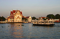 Chao Phrya River Ferry - In Bangkok, the Chao Phraya is a major transportation artery for a vast network of ferries and water taxis, also known as longtails. More than 15 boat lines operate on the river and canals of the city, including commuter ferry lines.