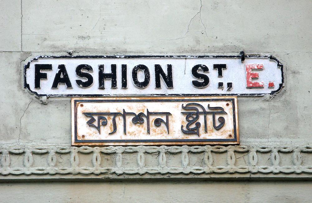 Fashion Street sign, off Brick Lane, London E1