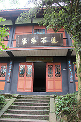 June 2, 2017 - Chengdu, Chengdu, China - Chengdu, CHINA-May 26 2017: (EDITORIAL USE ONLY. CHINA OUT)..Mount Qingcheng is a mountain in Dujiangyan, southwest China's Sichuan. It is amongst the most important centres of Taoism (Daoism) in China. In Taoist mythology, it was the site of the Yellow Emperor's studies with Ning Fengzi. As a centre of the Daoist religion it became host to many temples. The mountain has 36 peaks. It is home to Dujiangyan Giant Panda Center. (Credit Image: © SIPA Asia via ZUMA Wire)