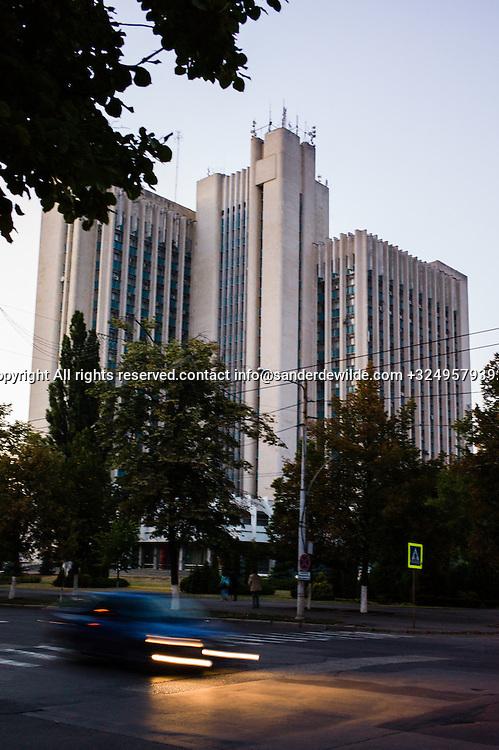 20150824  Moldova Chisinau. Part of the Moldovan Parliament building in Chisinau, Moldova