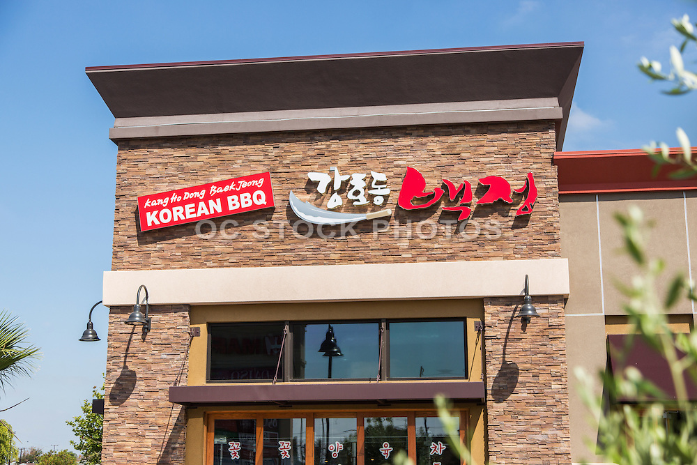 Kang Ho Dong Baek Jeong Korean BBQ