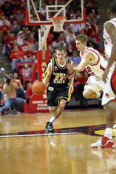 18 January 2007: Matt Braeuer takes on Julius Moor. The Shockers of Wichita State were shut off by the Redbirds by a score of 83-75 at Redbird Arena in Normal Illinois on the campus of Illinois State University.