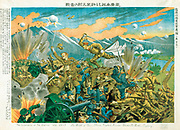 Illustration of the Siberian War: Death of Captain Konomi during Battle of Ussuri, 28 August 1918.  In July Japan landed 72,000 troops at Vladivostock and spread through claiming Eastern Siberia as part of Japan.   Russia Chromolithograph 1919