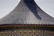 Conicle roof of the Imperial Vault of Heaven at the Ming Dynasty Temple of Heaven, Beijing, China