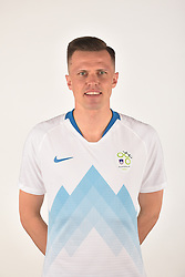 Josip Ilicic of Slovenia presenting new jersey of Slovenian National Football Team, on March 20, 2018 in Brdo pri Kranju, Slovenia. Photo by NZS