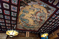 64.1 Kigami Shrine 城上神社  has presided the guardian of Omori town for more than 400 years. On its ceiling are dragon frescos.  Locals believe that the dragon on the ceiling will howl if you clap your hands. The god of Kigami shrine known as Okuninushi-no-mikoto -  the god of marriage, among other things. This Shinto god will help singles find the perfect partner and then later bless their marriage. Throughout the shrine compond heart-shaped wooden votive plaques are to be found, covered with wishes from hopeful couples.