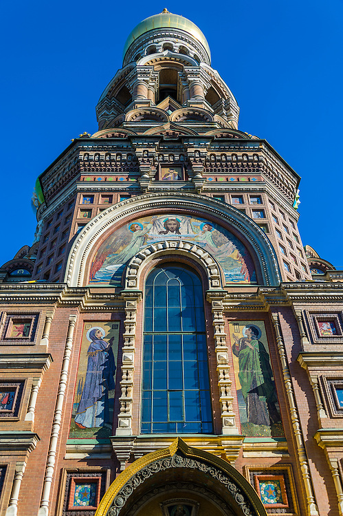 Architectural detail of the Church of the Savior on Blood,in St. Petersburg.