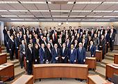 2017 CFO Forum