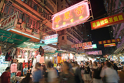 Evening view of busy street market in Kowloon Hong Kong China